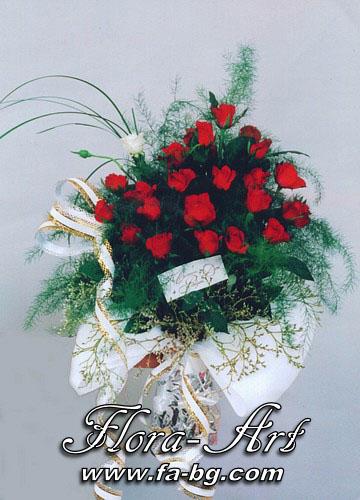 Благодаря ти – букет с рози от Flora-Art – Габрово