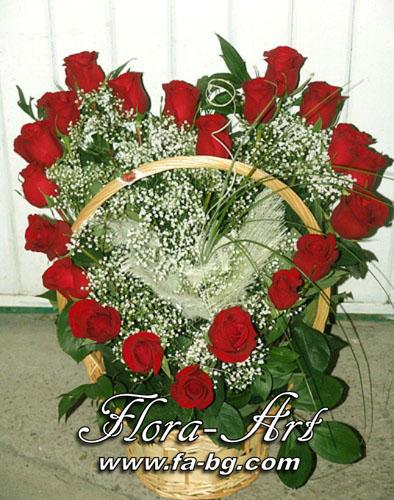 Кошница с рози за извинение от Flora-Art – Габрово